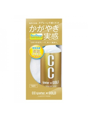 Prostaff CC Water Gold 300 ml