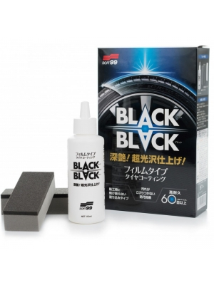 SOFT99 Black-Black Hard Coat 110 g