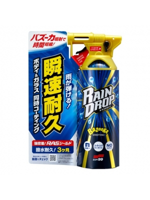 SOFT99 Rain Drop 300ml